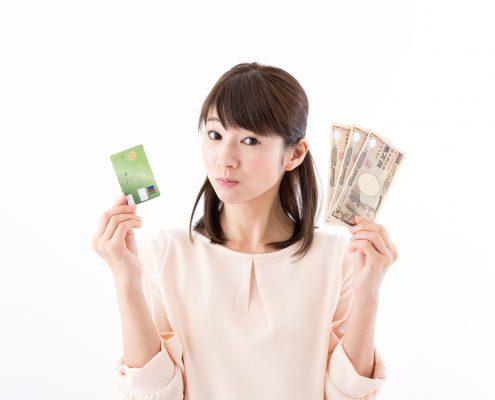 クレジットカードのキャッシング。通常のキャッシングやカードローンとどう違う?