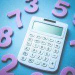 運転資金の計算方法