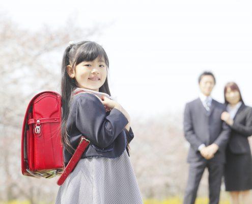 教育目的の資金使途はどこまで認められるの?