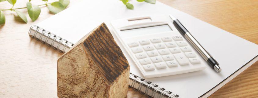 不動産担保で複数借り入れをする。第2抵当権とは?