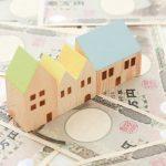 相続税と借り入れの関係