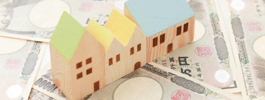 相続税と借入れの関係