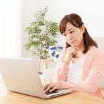 二世帯住宅の場合、登記はどうなってる?