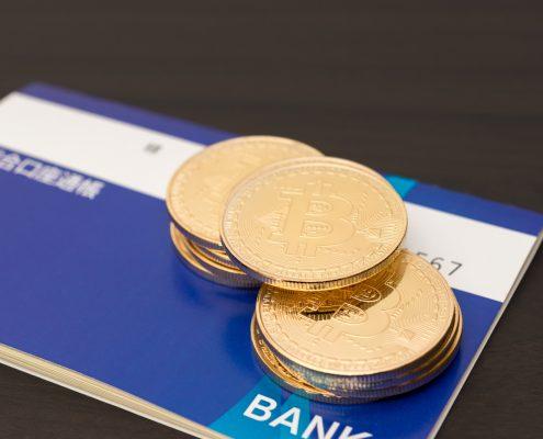 仮想通貨取引所とは?(基本と使い分け)