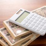 貸金業法とは?お金を借りる際に知っておきたい内容とポイントを解説