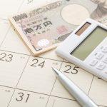 お金を借りる際の実質年率とは?計算方法や下げるポイントを解説