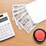 コロナの補助金・給付金・助成金とは?対象者や内容を解説