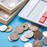 消費者金融の金利とは?利息の計算方法や、金利の決まり方などを解説