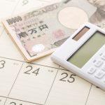 消費者金融への返済とは?返済プランから返済困難時の対処法など解説