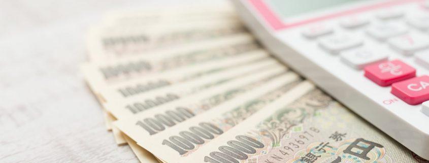 固定金利の長所や短所とは?種類ごとの特徴や利用すべき人を解説